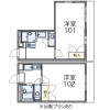 1K Apartment to Rent in Kawasaki-shi Miyamae-ku Floorplan