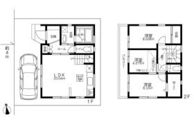 3LDK House in Seya - Yokohama-shi Seya-ku