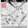 2SLDK Apartment to Buy in Kita-ku Access Map