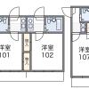 1K Apartment to Rent in Itami-shi Floorplan