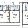 1K Apartment to Rent in Itami-shi Floorplan