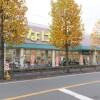 1R Apartment to Rent in Kawasaki-shi Saiwai-ku Supermarket