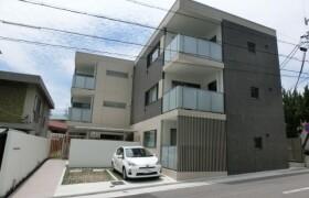 名古屋市千種区 - 観月町 公寓 1LDK