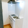 1R Apartment to Buy in Suginami-ku Kitchen
