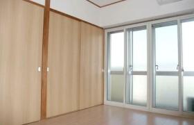 1LDK Mansion in Maruyama - Nakano-ku