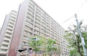3LDK {building type} in Minamioi - Shinagawa-ku