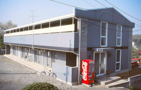 2DK Apartment in Katahira - Kawasaki-shi Asao-ku