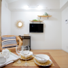 1K Apartment to Rent in Fujisawa-shi Living Room