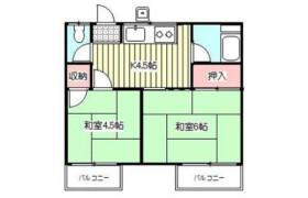 2K Apartment in Nishikawaguchi - Kawaguchi-shi