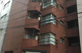 2LDK Mansion in Hongo - Bunkyo-ku