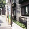 1K Apartment to Rent in Kawasaki-shi Takatsu-ku Outside Space