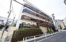 渋谷区 南平台町 2LDK マンション