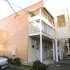 1K Apartment to Rent in Himeji-shi Exterior