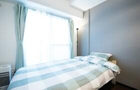 1LDK Mansion in Minami4-jonishi - Sapporo-shi Chuo-ku