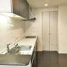 4LDK Apartment to Buy in Otsu-shi Kitchen