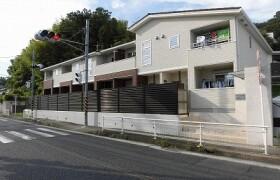1LDK Apartment in Katahira - Kawasaki-shi Asao-ku