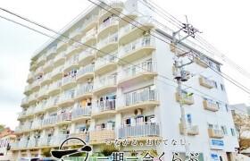 2DK {building type} in Shimoma - Setagaya-ku