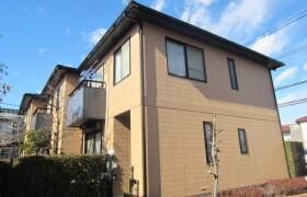 3LDK Terrace house in Honshukucho - Fuchu-shi