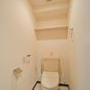 3LDK マンション 中央区 トイレ