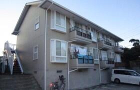 2DK Apartment in Ikedacho - Yokosuka-shi