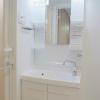 1K Apartment to Rent in Kawasaki-shi Takatsu-ku Washroom