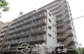 港区 芝浦(2〜4丁目) 2DK {building type}