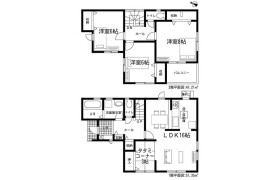3LDK House in Fujizuka - Nagoya-shi Midori-ku