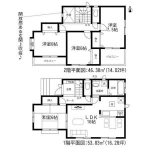 4LDK House in Takasakacho - Nagoya-shi Tempaku-ku Floorplan