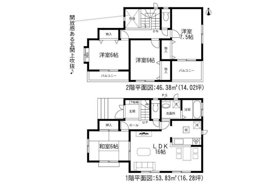 4LDK House to Buy in Nagoya-shi Tempaku-ku Floorplan