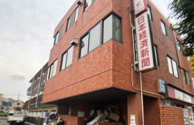 1R Mansion in Yagami - Kawasaki-shi Saiwai-ku