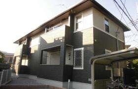 1LDK Apartment in Terabun - Kamakura-shi