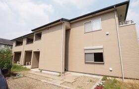 2DK Apartment in Shinnakazato - Saitama-shi Chuo-ku