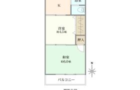 2K Apartment in Higashiyukigaya - Ota-ku