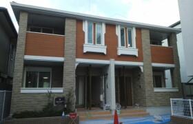 1LDK Apartment in Daitocho - Yokohama-shi Tsurumi-ku