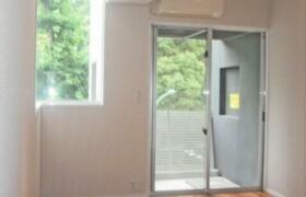 1LDK Mansion in Tomigaya - Shibuya-ku