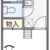 1K Apartment to Rent in Settsu-shi Floorplan