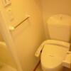 1K Apartment to Rent in Kyoto-shi Fushimi-ku Toilet