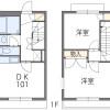 2DK Apartment to Rent in Kodaira-shi Floorplan