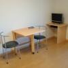 1K Apartment to Rent in Nagoya-shi Moriyama-ku Living Room