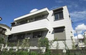 1LDK Mansion in Osawa - Mitaka-shi