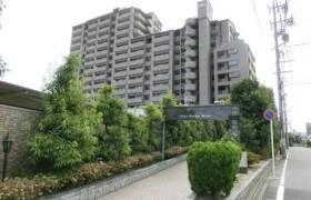 4LDK Apartment in Yamadakitamachi - Nagoya-shi Kita-ku