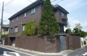 4LDK {building type} in Kakinokizaka - Meguro-ku