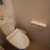 在川崎市高津區內租賃3LDK 獨棟住宅 的房產 廁所
