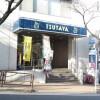 1SLDK Apartment to Rent in Kawasaki-shi Miyamae-ku Primary school