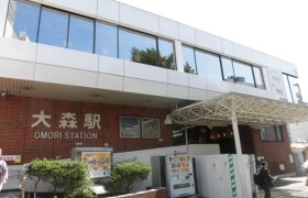 2SLDK House in Oi - Shinagawa-ku