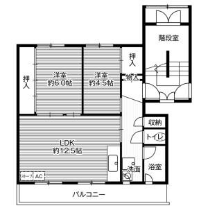 2LDK Mansion in Odori higashi - Shibetsu-shi Floorplan