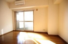 渋谷区 - 本町 公寓 1K