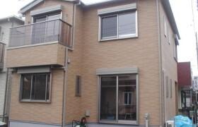 3LDK House in Sagamidai - Sagamihara-shi Minami-ku