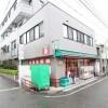 2LDK House to Rent in Setagaya-ku Interior