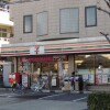 1K Apartment to Rent in Adachi-ku Convenience store